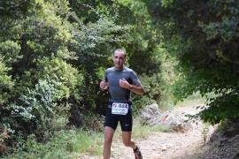 Σουγλιάνι Trail 2016 - Αγνάντι